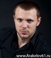 ИП Юрист Аракелов Леонид Эдуардович