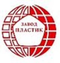 Общество с ограниченной ответственностью ООО «Завод Пластик»