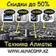 Almacomp-kz