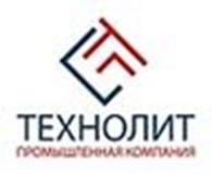 Общество с ограниченной ответственностью Производственная компания Технолит «Казахстан»