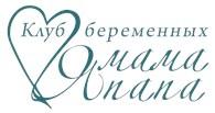 """Курсы для беременных на  Первомайской """"Я,мама,папа"""""""