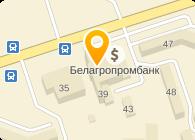 АО СЕРВАЙСЛОК