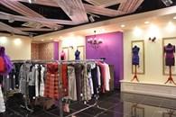 """Магазин одежды """"Багира"""""""