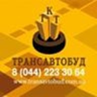 Общество с ограниченной ответственностью ТОВ «Трансавтобуд»