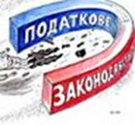 "ЧП ""Адвокат Усов"""