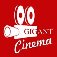 Гигант - Синема