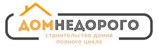 ООО Строительная компания «Дом Недорого»