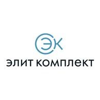 Элит - Комплект