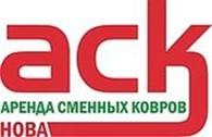 """Другая ИООО """"АСК-Нова"""""""
