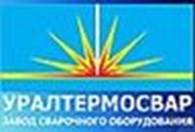 ТОО «Уралтермосвар-Алматы»