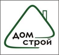 """""""ДомСтрой"""""""