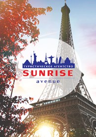 """Sunrise Avenue"""
