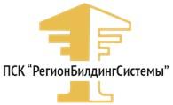 """Проектно-Строительная Компания """"РегионБилдингСистемы"""""""