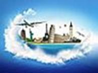 """Туристическая компания """"Royal Travel Co"""""""