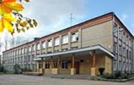 МБОУ «Средняя общеобразовательная школа № 16»