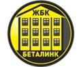 ЖБК Беталинк