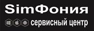 """Сервисный центр """"Симфония"""""""