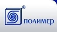 ООО Предприятие «Полимер»