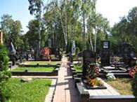 """""""Долгопрудненское кладбище"""""""