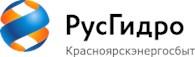 """Компания """"Красноярскэнергосбыт"""""""