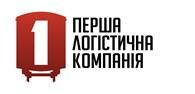 ООО Первая Логистическая Компания
