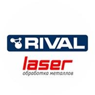 """""""Риваль-Лазер"""""""