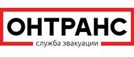 ОНТРАНС-НН