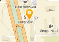"""Рыбные магазины """"Моби Дик"""""""
