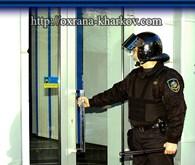 ООО Охрана и безопасность