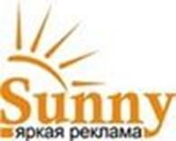РА Sunny