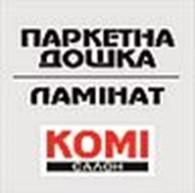 """Субъект предпринимательской деятельности магазин """"Коми-Салон"""""""