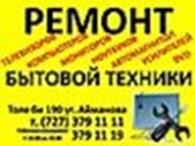 Частное предприятие ИП «Феллер Н. В.»