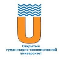 АНО ВО Открытый гуманитарно-экономический университет (центр доступа в г. Черноголовка)