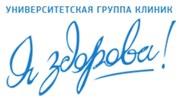 ООО УГК «Я ЗДОРОВА!»