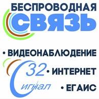 """""""Сигнал 32"""""""