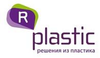 Решения из пластика