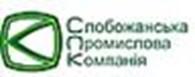 ООО «Слобожанская промышленная компания»