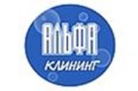 ООО «Альфа клининг»