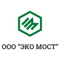 ООО ЭКО МОСТ