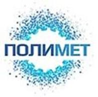 """Общество с ограниченной ответственностью ООО фирма """"Полимет"""""""