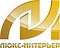 Общество с ограниченной ответственностью ООО Компания «Люкс-Интерьер»