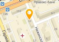 Студия красоты МЯТА в г.Киеве