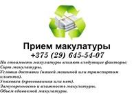ООО Дивиде Ет Импера