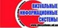 Субъект предпринимательской деятельности ФОП Литвинов Михаил Николаевич