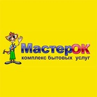 МастерОК ООО Примьеро