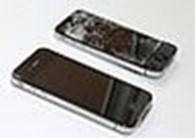 ИП Mobile Service