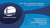 Интернет-магазин «Rybachok.com.ua»