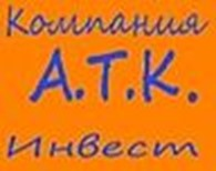 """Общество с ограниченной ответственностью ООО """"Компания""""А.Т.К.-Инвест"""""""