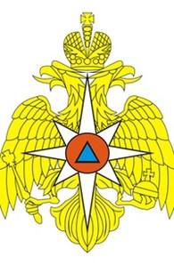 """""""Главное управление МЧС России по Забайкальскому краю"""""""