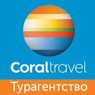 Coral Travel Hollywood